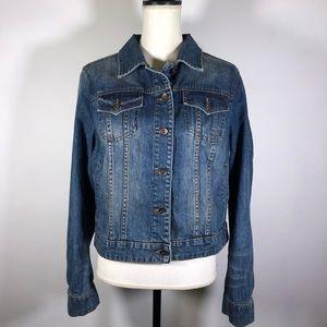 Vintage JCPenney Denim Trucker Jacket